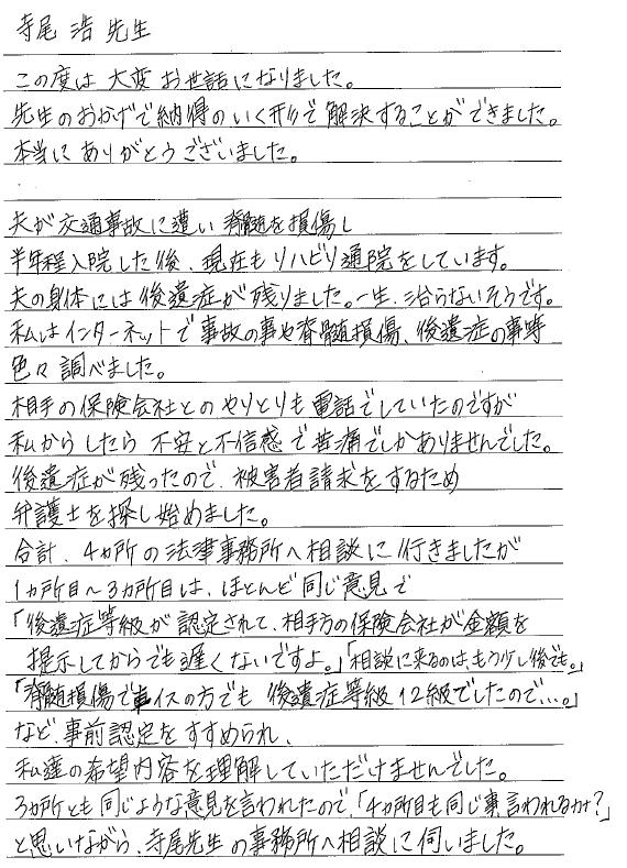 手紙1.PNG