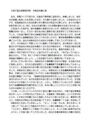 tegami1.JPGのサムネール画像