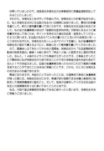 tegami2.JPGのサムネール画像